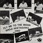 SHOJI AKETAGAWA (AKETA) フライ・ミー・テュー・ザ・ムーン [Fly Me To the Moon] album cover